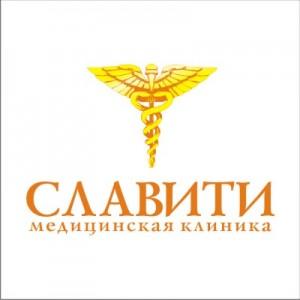 """Медецинская клиника """"Славити"""""""